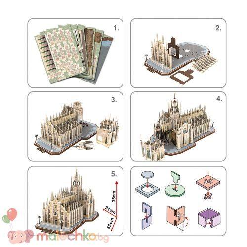 3D Пъзел CubicFun Duomo Di Milano