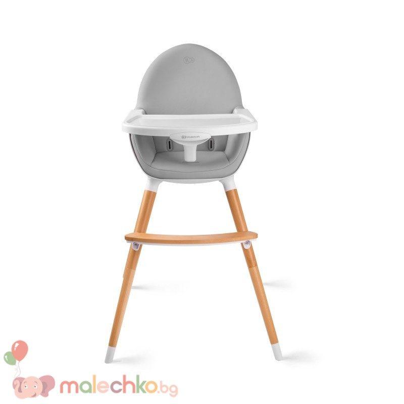 Столче за хранене 2в1 KinderKraft Fini Сиво