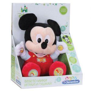 Интерактивна играчка Clementoni Mickey Mouse