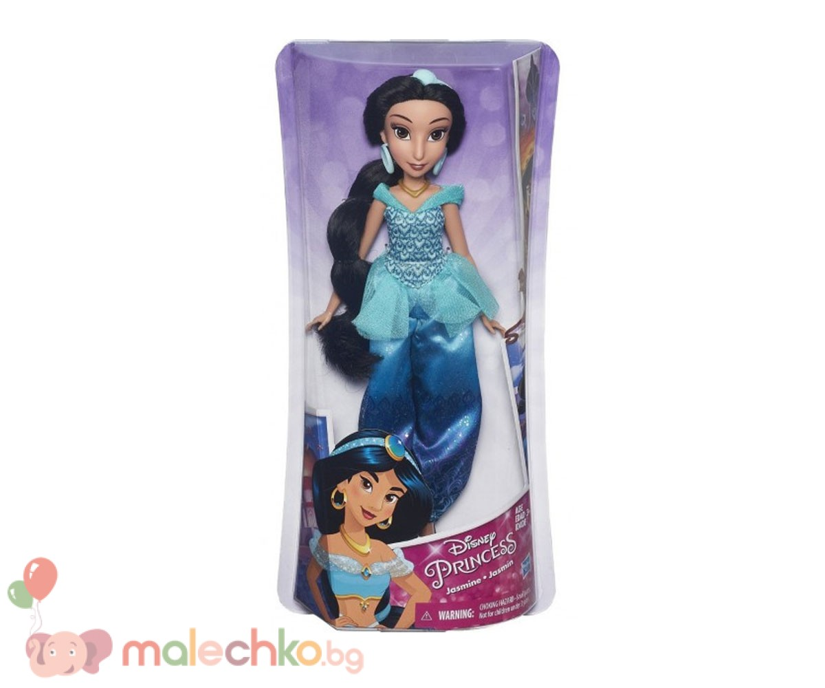 Yasmin Disney